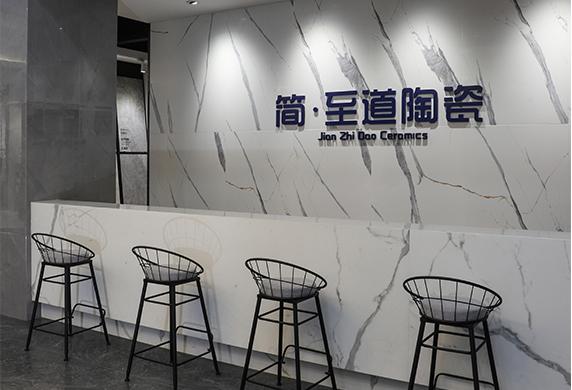 佛山市誉兴陶瓷科技有限公司简介
