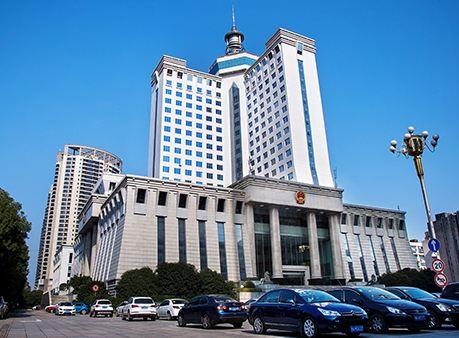湖南省高级人民法院